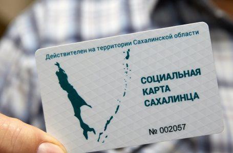 Южно-Сахалинцы от 55 лет могут стать участниками программы «Сахалинское Долголетие»